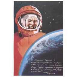 Gagarin