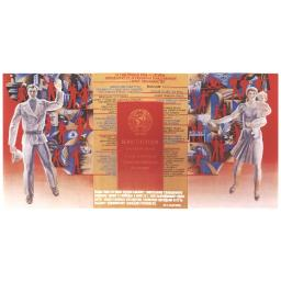 Constitution of the Soviet Union