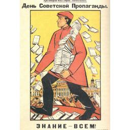 A day of the Soviet Propaganda.