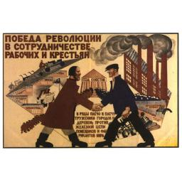 The victory of the Revolution is in cooperation of workers and peasants.