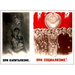 Under capitalism...Under socialism! 1948