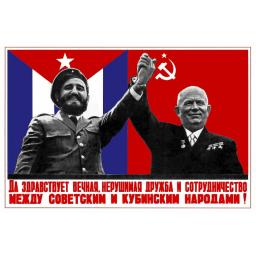 Cuban and Russian unbreakable friendship and cooperation. 1963