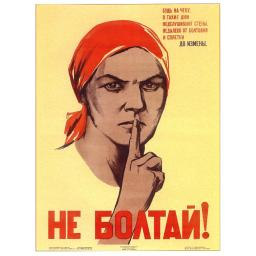 Do not blab! 1941