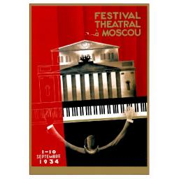Moscow Theatre Festival (French language) 1934