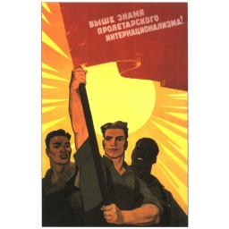 (Get) Higher the flag of the proletarian internationalism!