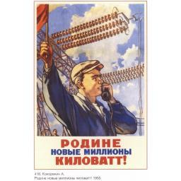 motherland...