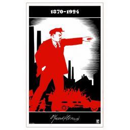 V. Ulianov (Lenin) 1870-1924