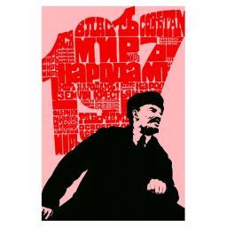 1917 Lenin 1973