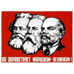 Long live Marxism-Leninism! 1980