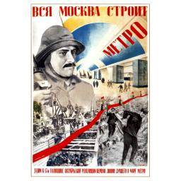 All Moscow is Building Metro (subway) 1934