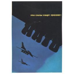NATO Airplanes
