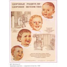 Healthy parents - healthy posterity