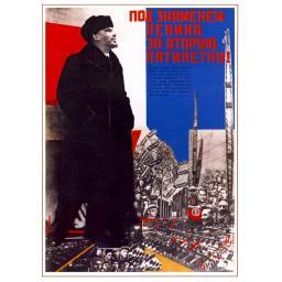 Under a Flag of Lenin 1931
