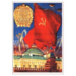 Soviet flag, people's flag 1945