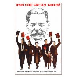 Greetings to a Congress of Soviet writers! 1934