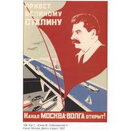 Greetings to great Stalin...