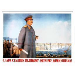 Glory to Stalin - to the great architect of communism! 1951