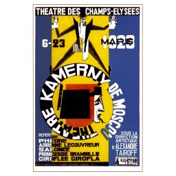 Concert Tour Poster of Kamerny Theatre of Moscow (French language)