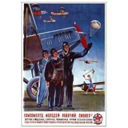 Komsomolets, young worker, pioneer! 1934