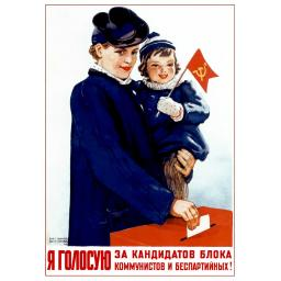 I vote for the candidates of the KPSS 1947