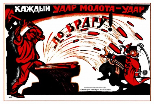 Every hit of the hammer - is a hit on the enemy! 1920