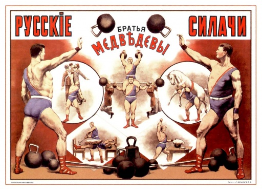Russian athletes (strongmen) Medvedev brothers 1899