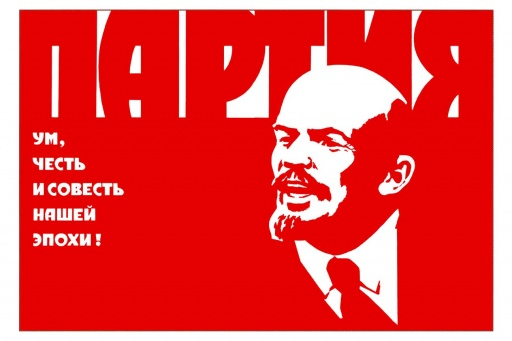 The party is the mind, honor and conscience of our epoch! 1976