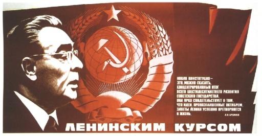 Following Lenin\'s course