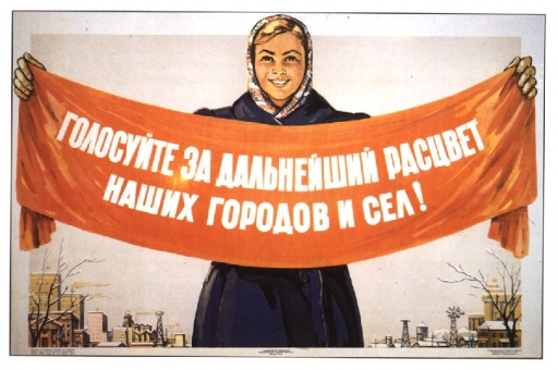Vote for the further prosperity of our towns and villages! 1957