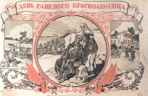 A day of a wounded Red Army man.
