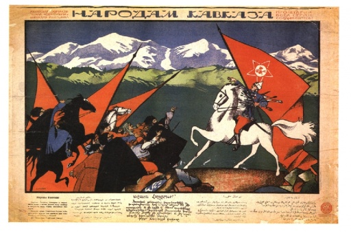 To the nations of the Caucasus
