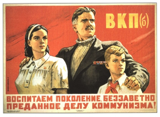 Let\'s raise the generation utterly devoted to the cause of communism!