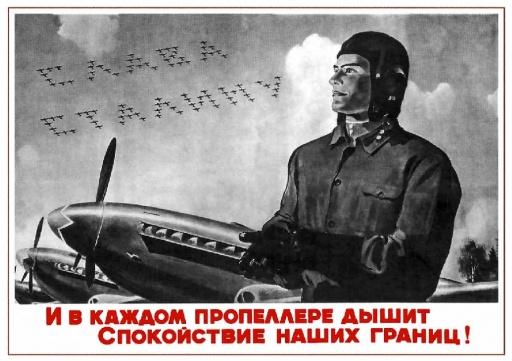 March of aviators - Aviasong 1952