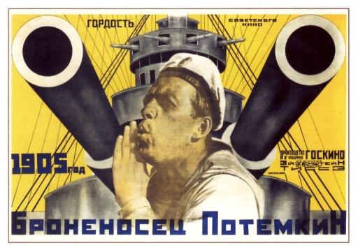 Movie poster Bronenosets Potemkin. 1925