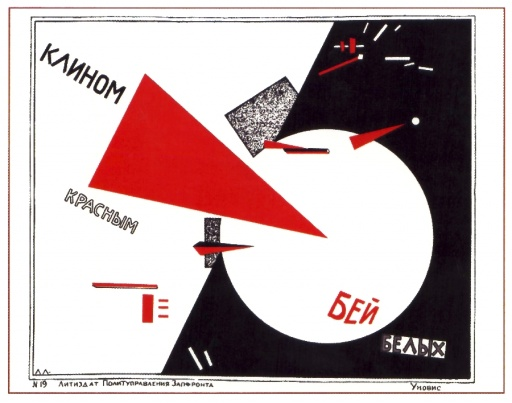 With red wedge fight whites. 1920
