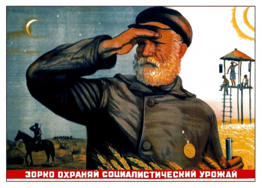 Watchfully protect socialist harvest. 1936