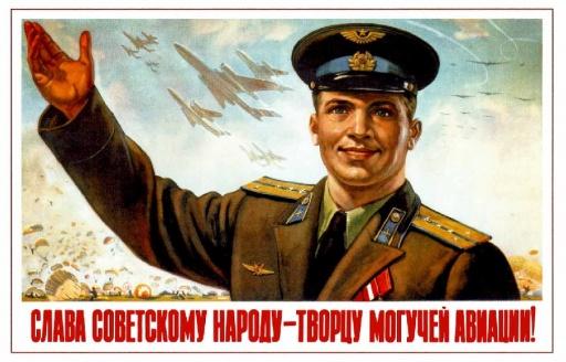 Glory to the Soviet nation 1954