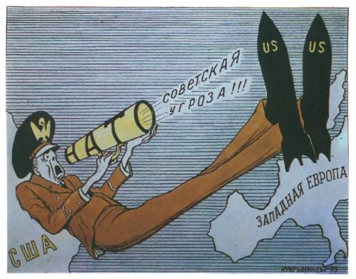 Soviet threat!!!