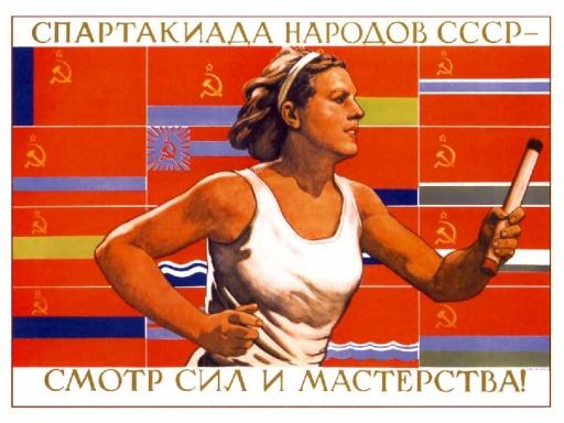 Spartakiada Nations USSR! 1955
