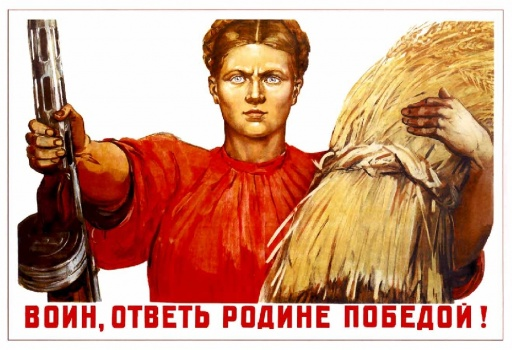 Soldier, answer to Motherland with a Victory! 1942