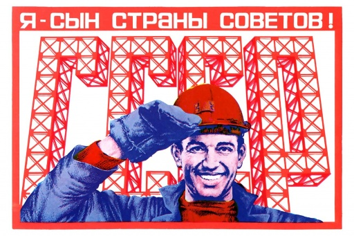 I am a son of the Soviet country!  1980