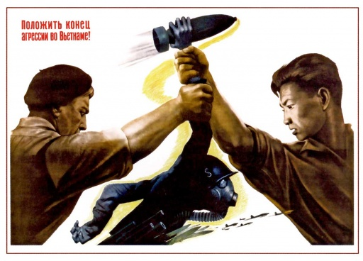Put an end to aggression in Vietnam! 1965