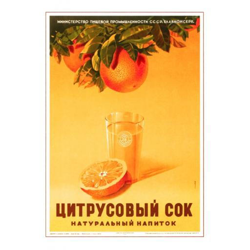 Citrus Juice - Natural Drink 1951
