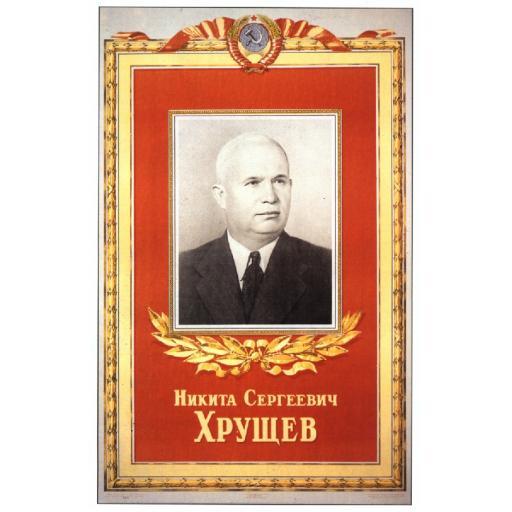 Nikita Sergeyevich Kruschev