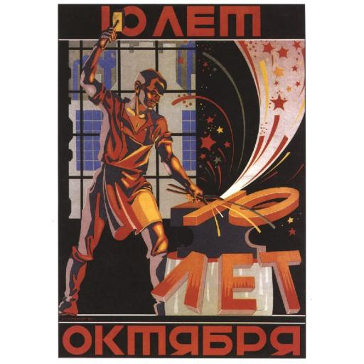 10 years (anniversary) of the october (revolution)