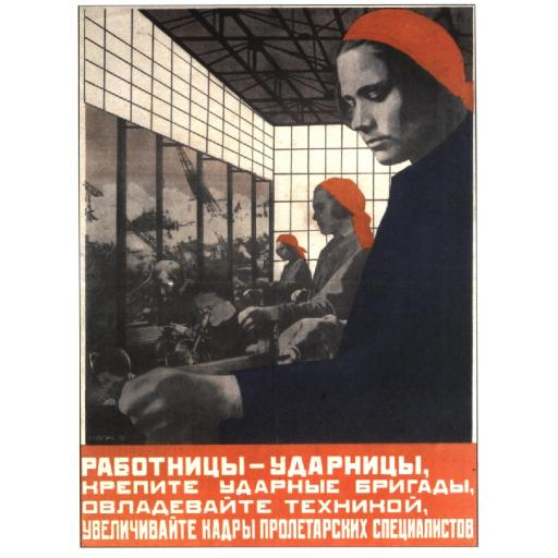 Shock woman-workers, strengthen shock-brigades ! 1931