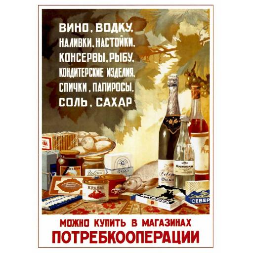 Foods Sold at Potreb-cooperation stores 1954