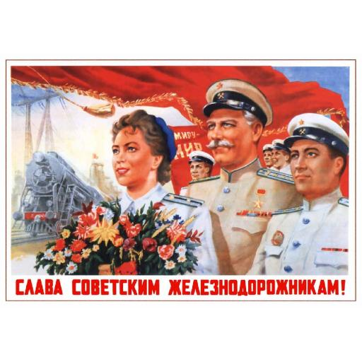 Glory to the Soviet railway workers! 1951