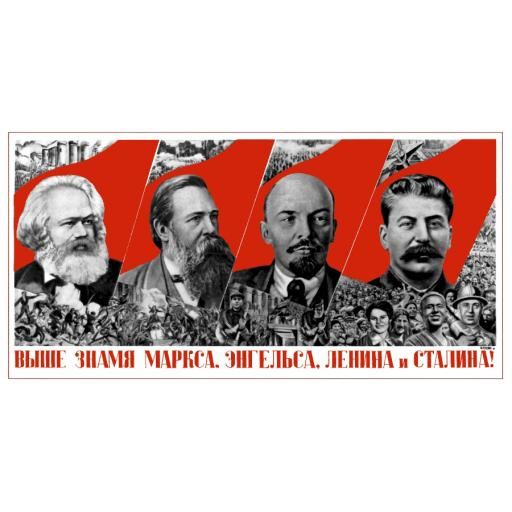 Keep Higher the Banner of Marx, Engels, Lenin and Stalin! 1936