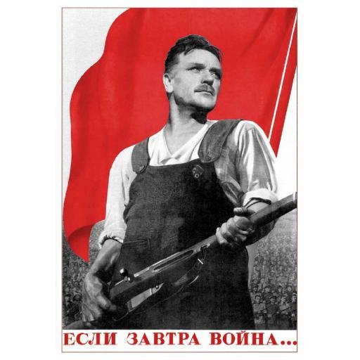 If a war is tomorrow... 1938